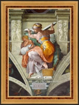 Sistine Chapel Masterpiece, after Michelangelo
