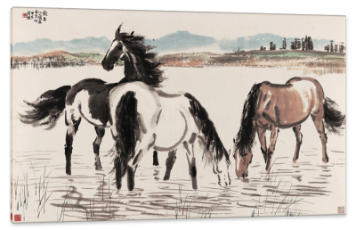 Galloping Stallion, c.1926, Ink and Color on Parchment