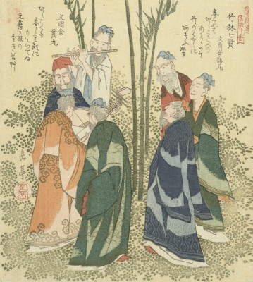 The Seven Wijgeren Bamboo Forest, c.1828, Color Woodcut on Paper