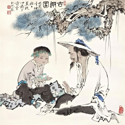 Elder and Child, c.1993, Ink and Color on Parchment