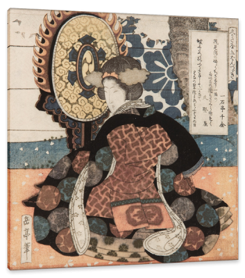 The Geisha and the Tsuridaiko, c.1828, Color Woodcut on Parchment