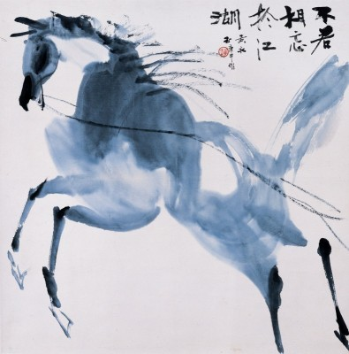 Freedom, c.1980, Oil on Canvas