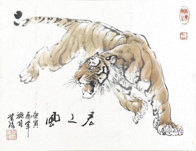 Lord of the Wind, Asian Tiger, c.2010, Ink and Watercolor on Paper