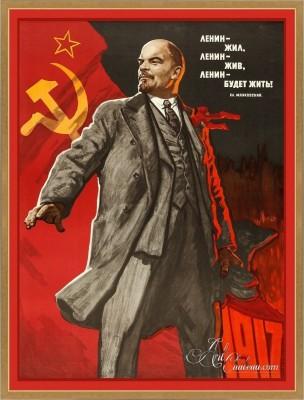 Russian Revolution Poster, after artist V. Ivanov