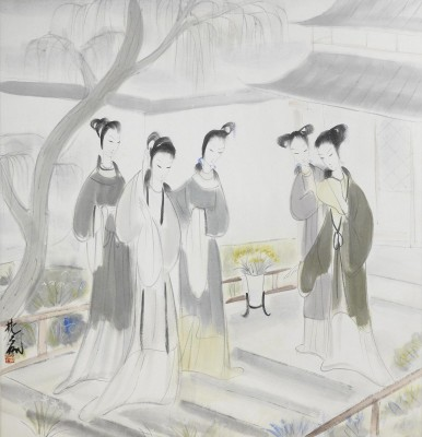 Gathering of Concubine, c.1948 Ink and Color on Parchment