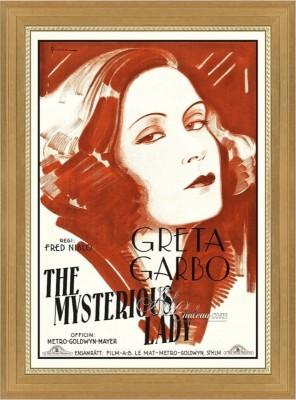 Hollywood Regency Movie Poster with Greta Garbo